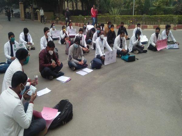 बीएनवाईएस ( Bachelor of naturopathy and yogic science ) के स्टूडेंट्स नाराज होकर प्रोटेस्ट कर रहे है। - Dainik Bhaskar