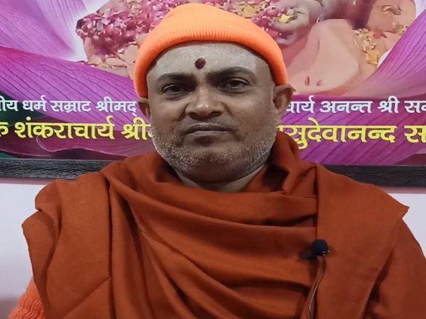 अखिल भारतीय संत समिति के राष्ट्रीय महामंत्री स्वामी जितेन्द्रानंद सरस्वती का दावा 36 महीनों में एक करोड़ के करीब साधू, पुजारी और मंदिरों से जुड़े लोगो से देश भर में संपर्क होगा। - Dainik Bhaskar