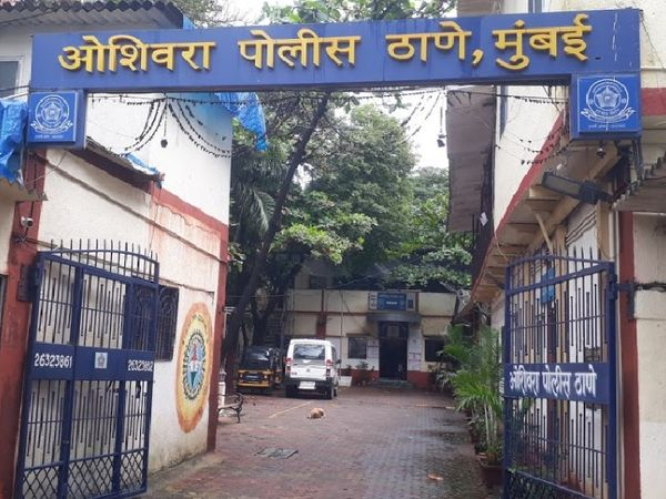 इस मामले को लेकर ओशिवारा पुलिस स्टेशन में केस दर्ज हुआ है। - Dainik Bhaskar