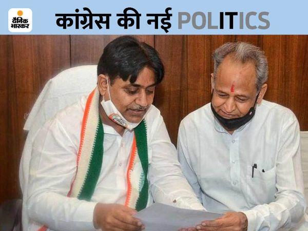कांग्रेस प्रदेशाध्यक्ष गोविंद सिंह डोटासरा और मुख्यमंत्री अशोक गहलोत। फाइल फोटो - Dainik Bhaskar