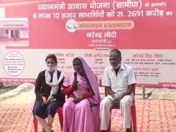 पिंडरा ब्लॉक के रामनगर गजेंद्रा गांव की कमला देवी से PM मोदी ने संवाद किया। उनसे आशीर्वाद भी मांगा। - Dainik Bhaskar