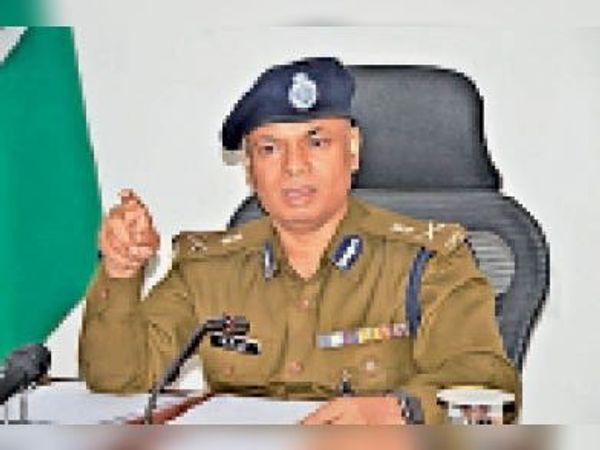 पुलिस कमिश्नर ओपी सिंह - Dainik Bhaskar