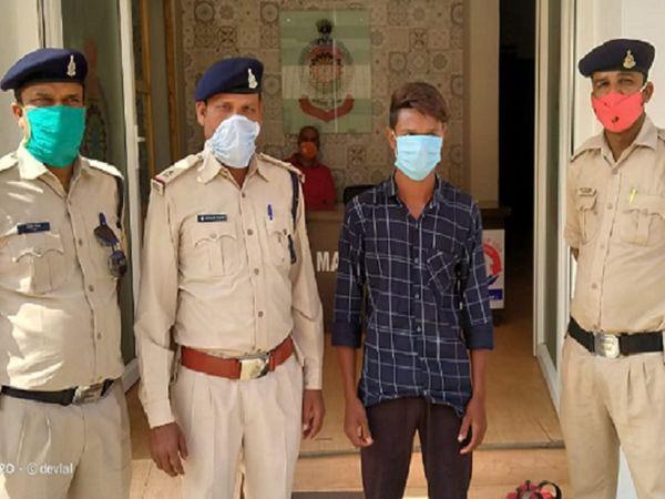 छत्तीसगढ़ के भिलाई में पुलिस ने एक युवक को नाबालिग से रेप और ब्लैकमेल करने के मामले में गिरफ्तार किया है। - Dainik Bhaskar