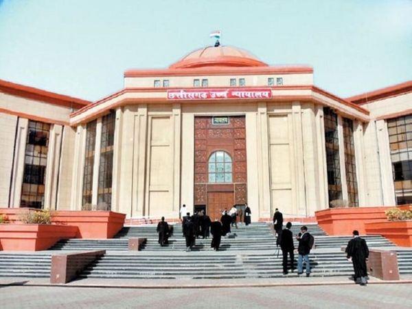 छत्तीसगढ़ हाईकोर्ट ने अपने महत्वपूर्ण फैसले में निचली अदालत के एक आदेश को खारिज करते हुए कहा है कि लॉकडाउन अवधि की गणना अपील मामलों में न की जाए। - Dainik Bhaskar