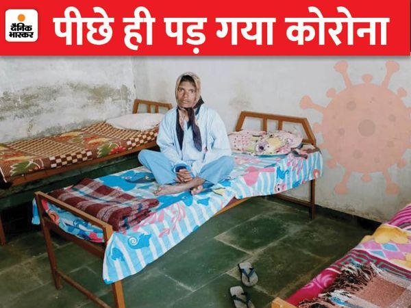 भरतपुर के अपना घर आश्रम में रह रहीं शारदा देवी की जिंदगी कोरोना के चलते दो कमरों में कैद होकर रह गई है। (फोटो व रिपोर्ट: प्रमोद कल्याण) - Dainik Bhaskar