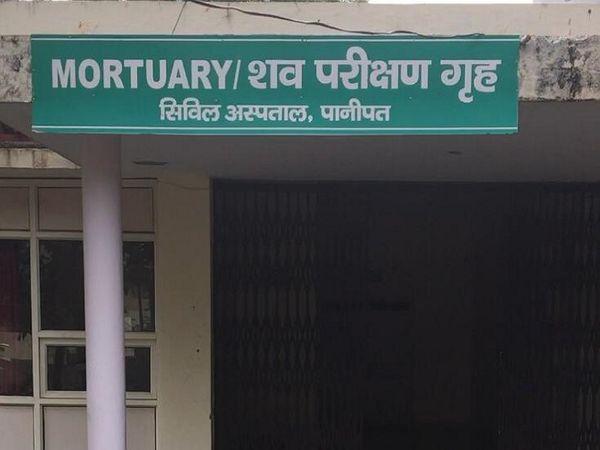 पोस्टमार्टम के बाद शव को परिजनों को सौंप दिया गया। - Dainik Bhaskar