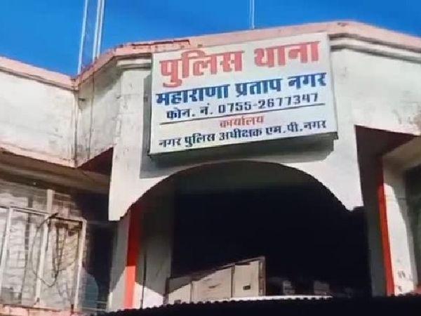 एमपी नगर पुलिस ने कंपनी के संचालक अरविंद बंजारी के खिलाफ मामला दर्ज किया है। - प्रतीकात्मक फोटो - Dainik Bhaskar