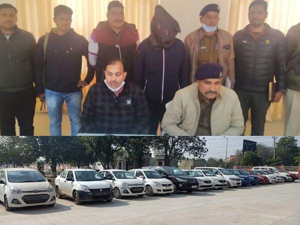 सिरसा में गिरफ्तार किए गए वाहनों की फर्जी रजिस्ट्रेशन कॉपी तैयारने वाले गिरोह के सरगना के बारे में जानकारी देते पुलिस अधिकारी और आरोपी की पास करवाई गई गाड़ियां, जो बरामद की गई हैं (नीचे)। - Dainik Bhaskar