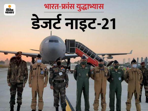 जनरल बिपिन रावत भी जोधपुर में युद्धाभ्यास के दौरान पहुंचे। उन्होंने फ्रांस के एयर रिफ्यूलर में उड़ान भरकर आसमान में बेहद करीब से युद्धाभ्यास का नजारा देख इसके रोमांच को अनुभव किया। - Dainik Bhaskar