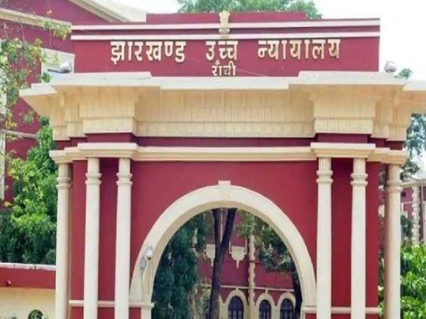 सुनवाई के दौरान अदालत की ओर से कहा गया कि जो SOP पेश की गयी है उसमें कई बातें स्पष्ट नहीं है। - Dainik Bhaskar