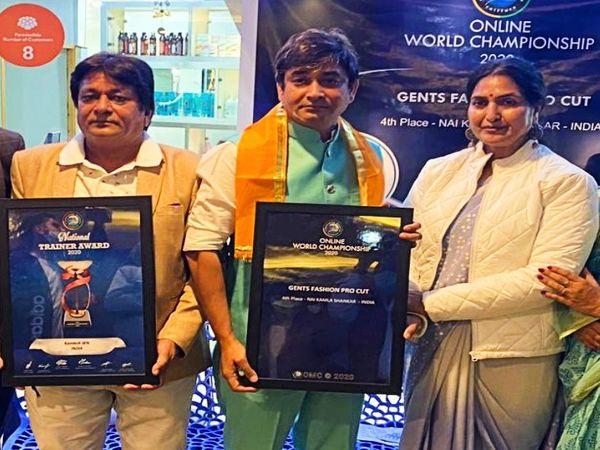 उदयपुर के कमलेश सेन को वर्ल्ड हेयर कप में मिला चौथा स्थान। - Dainik Bhaskar