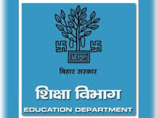 आवेदन के सत्यापन के लिए नियोजन इकाई से जांच कराई जाएगी। पंचायत सचिव से यह कार्य पूरा होगा। - Dainik Bhaskar