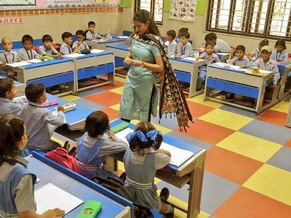 नीति आयोग ने नेशनल अचीवमेंट सर्वे (NAS) में दिल्ली को सबसे ज्यादा 44.73 मार्क्सदिए हैं। (फाइल फोटो) - Dainik Bhaskar