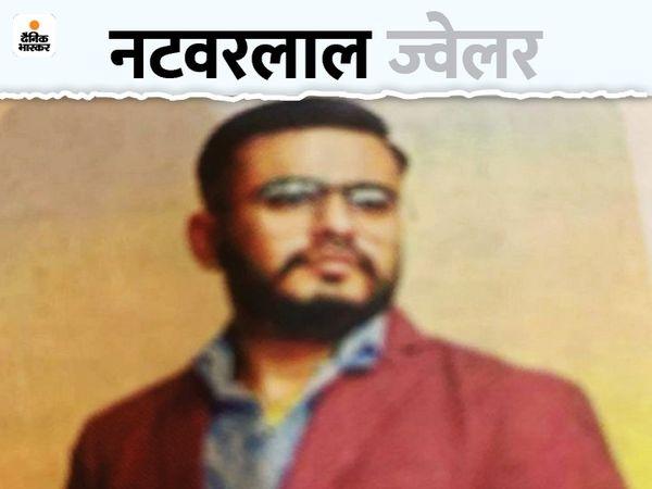 सरगना दशरथ ने  बैंगलूर, सूरत, बड़ौदा, मुंबई, जयपुर, दिल्ली जैसे बड़े शहरों में अपने ठिकाने बना रखे हैं। - Dainik Bhaskar