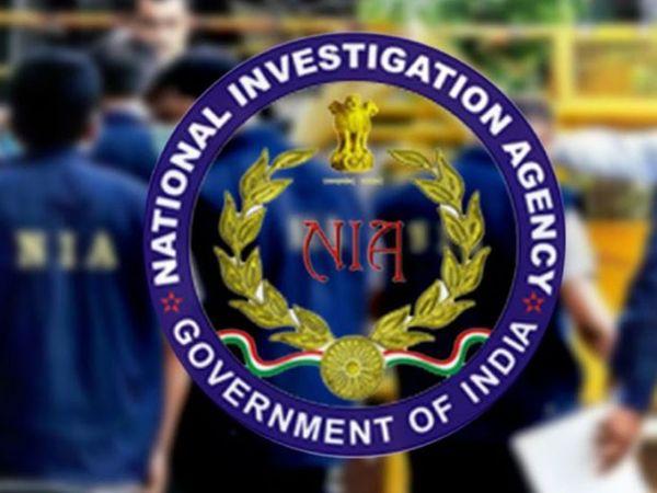 नेशनल इन्वेस्टिगेशन एजेंसी की सिंबॅलिक इमेज। एजेंसी ने बीते दिन पंजाब के कई लोगों को दिल्ली बुलाकर पूछताछ की है। - Dainik Bhaskar