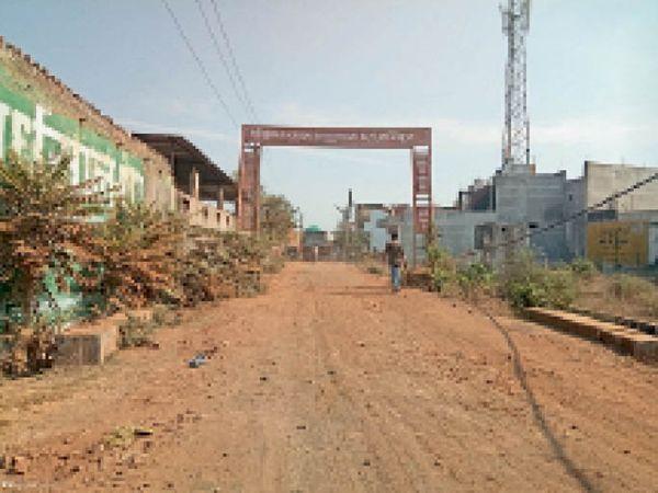 हरदा। इंडस्ट्रियल एरिया से बनेगा बाइपास मार्ग। - Dainik Bhaskar