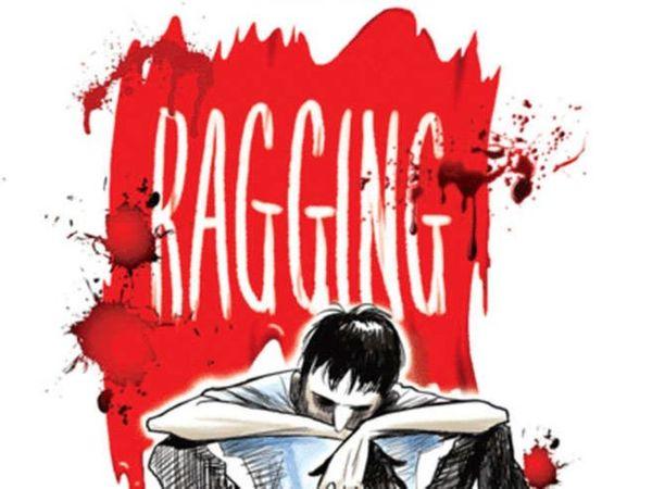 छात्रा ने होस्टल में सीनियर छात्राओं से तंग आकर यूजीसी में मामले की शिकायत की - Dainik Bhaskar