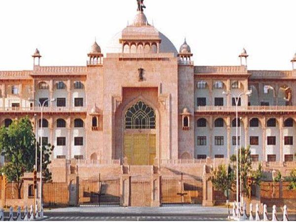 राजस्थान विधानसभा  (फाइल फोटो) - Dainik Bhaskar