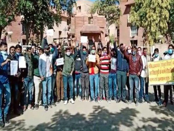 आरपीएससी में विरोध प्रकट करते बेरोजगार