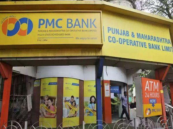 PMC बैंक में फर्जी खातों के जरिए एक डेवलपर को 6500 करोड़ रुपए का कर्ज देने की बात रिजर्व बैंक की नजर में साल 2019 में आई थी। - Dainik Bhaskar