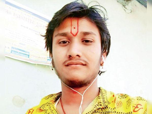 घनश्याम - Dainik Bhaskar