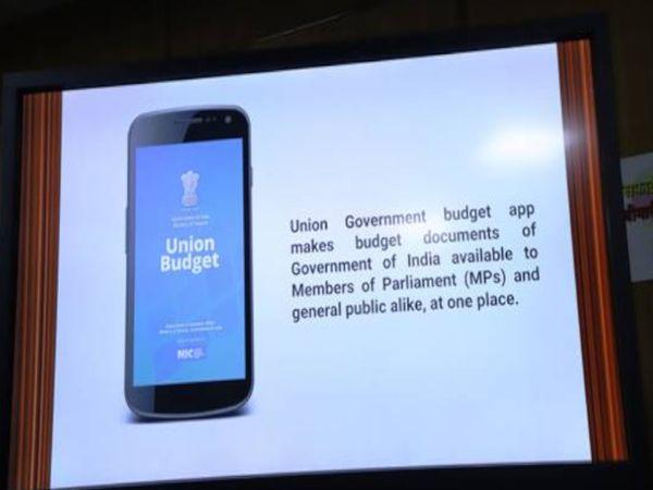 केंद्रीय बजट मोबाइल ऐप हिन्दी और अंग्रेजी दोनों भाषाओं में उपलब्ध होगा। - Money Bhaskar