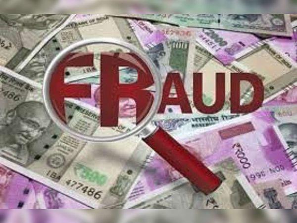 नीट के पेपर उपलब्ध कराने और सरकारी कॉलेजों में दाखिला दिलाने के नाम पर देशभर में धोखाधड़ी कर रहे थे आरोपी। - Dainik Bhaskar