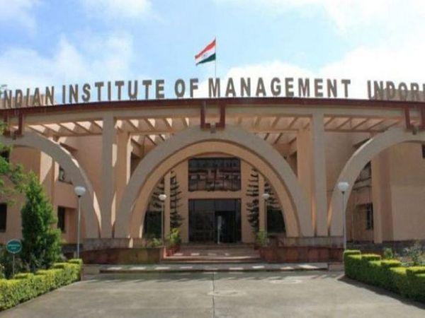 आईआईएम इंदौर - Dainik Bhaskar