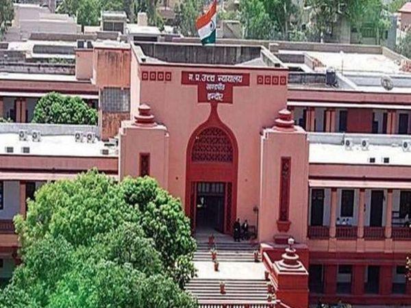 कमेटी के समक्ष सुनवाई के बाद 8 फरवरी को हाई कोर्ट सुनवाई करेगा। - Dainik Bhaskar