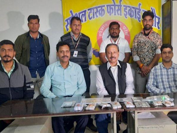 प्रेस कॉन्फ्रेंस के दौरान पुलिस ने नकली नोट गैंग मामले का खुलासा किया था। (फाइल फोटो) - Dainik Bhaskar