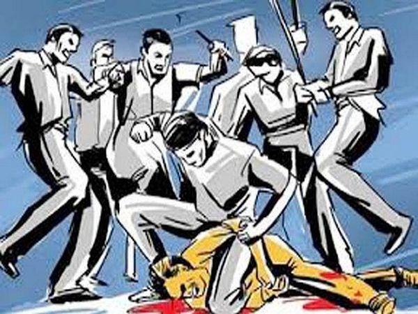 चिलिम गैंग के लड़के छात्र को तबतक पीटते रहे, जबतक वह बेहोश नहीं हो गया। - Dainik Bhaskar