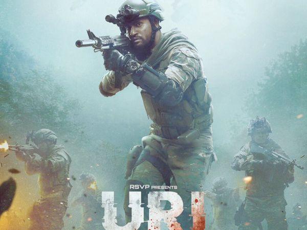 आदित्य धर के निर्देशन में बनी 'उरी : द सर्जिकल स्ट्राइक' पहली बार 11 जनवरी 2019 को सिनेमाघरों में रिलीज हुई थी।