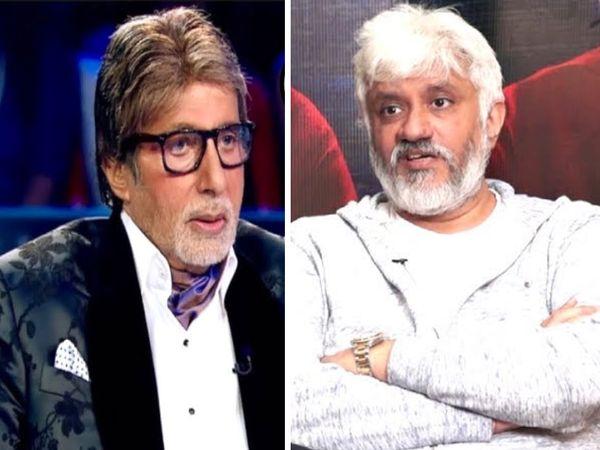 मरते दम तक अमिताभ बच्चन का फैन रहूंगा : विक्रम भट्ट।