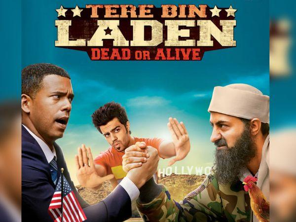 'तेरे बिन लादेन' 16 जुलाई 2010 को सिनेमाघरों में आई थी, जबकि 'तेरे बिन लादेन : डेड ऑफ अलाइव' 26 फरवरी 2016 को रिलीज हुई थी।