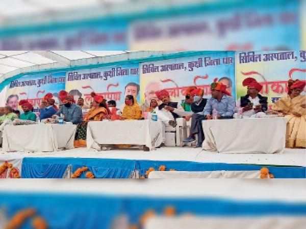 कुक्षी. अस्पताल परिसर में मंत्री के अातिथ्य में हुअा कार्यक्रम। - Dainik Bhaskar