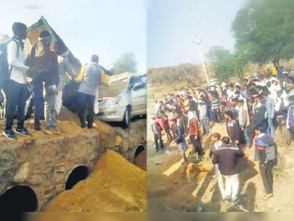 लालसोट  लाडपुरा में कार पर पलटी बजरी से भरी ट्रैक्टर ट्रॉली व मौके पर जमा भीड़। - Dainik Bhaskar