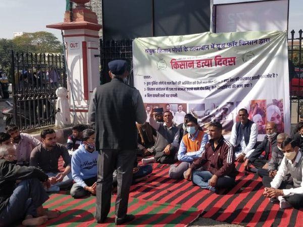 राजस्थान विश्वविद्यालय के बाहर किसान आंदोलन के समर्थन में आयोजित प्रदर्शन में शामिल हुए विश्वविद्यालय के प्रोफेसर और शिक्षक। - Dainik Bhaskar