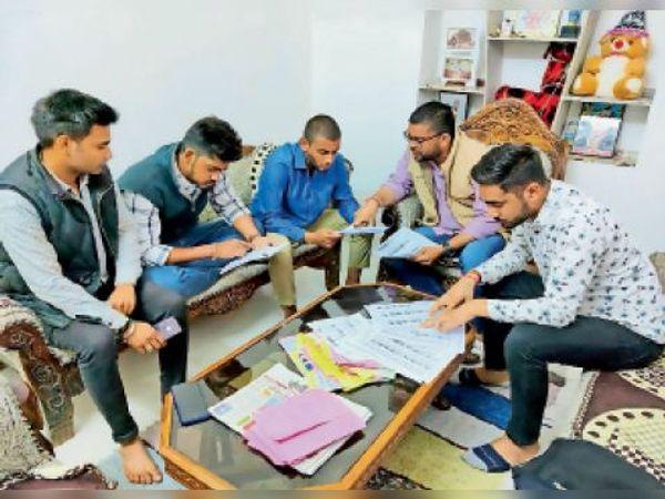 बूंदी. मतदान के अगले दिन शुक्रवार को तैयारी में बीता। - Dainik Bhaskar