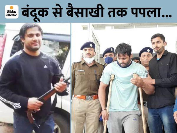कोर्ट ने पपला गुर्जर को 13 दिन यानी 11 फरवरी तक की पुलिस रिमांड पर भेज दिया है। - Dainik Bhaskar