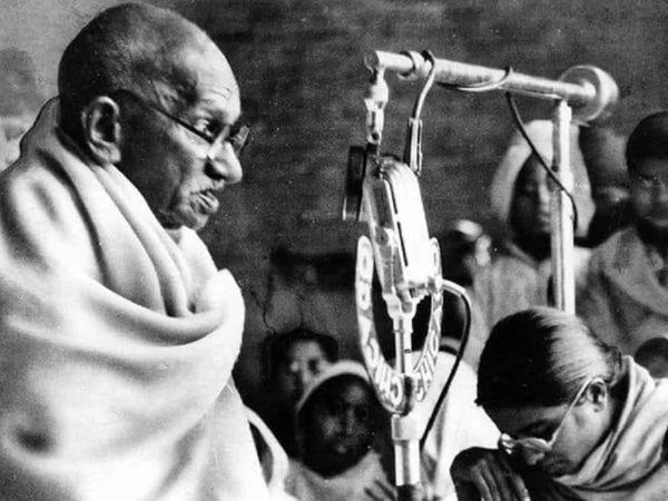 महात्मा गांधी। - Dainik Bhaskar
