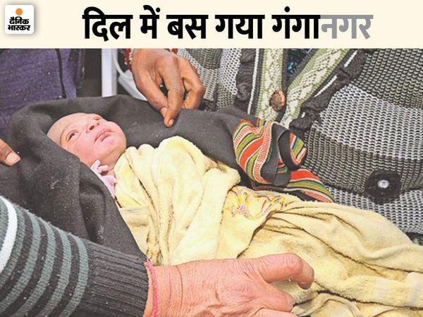 पाकिस्तान जा रही महिला ने बस में दिया था बच्चे को जन्म। - Dainik Bhaskar