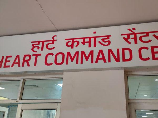 सफदरजंग अस्पताल का यह सेंटर दिल्ली का एक मात्र हार्ट कमांड सेंटर है। - Dainik Bhaskar