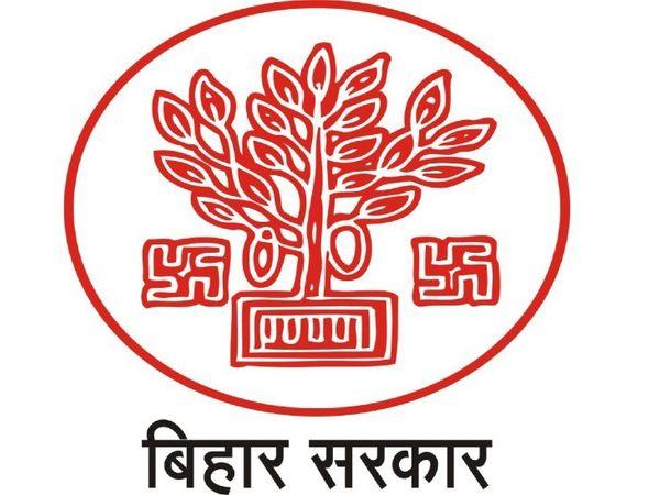 सामान्य प्रशासन विभाग ने आय, आवास और जाति आदि प्रमाण प्रत्र जारी करने का हक राजस्व अधिकारी को दिया। - Dainik Bhaskar