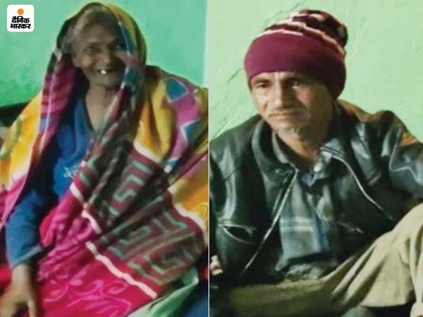 पीड़ित सूजी बाई और उनके बेटे रामू। रामू ने बताया कि निगम वाले सुबह 10 बजे उठाकर ले गए और 4 घंटे तक भटकाते रहे।