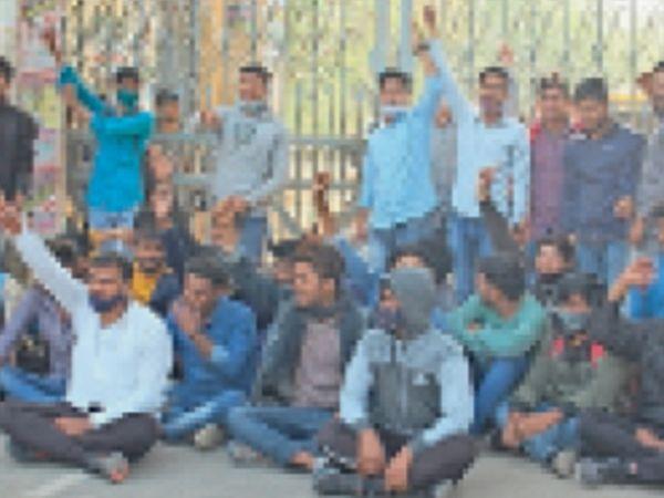 आरआर कॉलेज के गेट पर प्रदर्शन कर धरना देते एनएसयूआई कार्यकर्ता। - Dainik Bhaskar