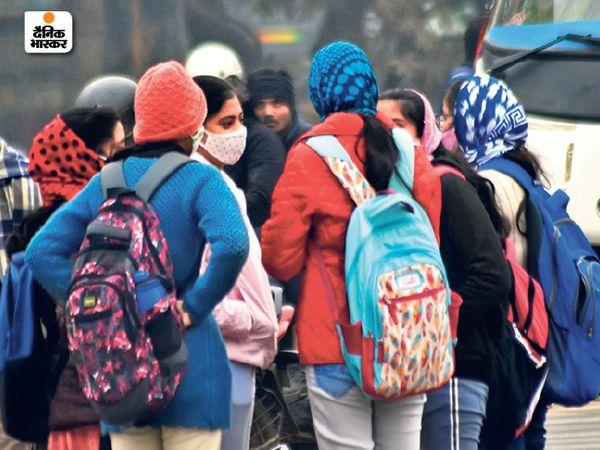 सर्द माैसम में कॉलेज की छात्राएं। - Dainik Bhaskar