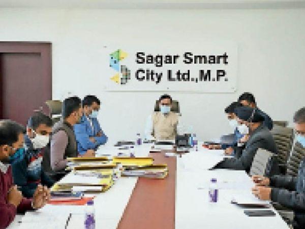 बोर्ड ऑफ डायरेक्टर्स की मीटिंग। - Dainik Bhaskar