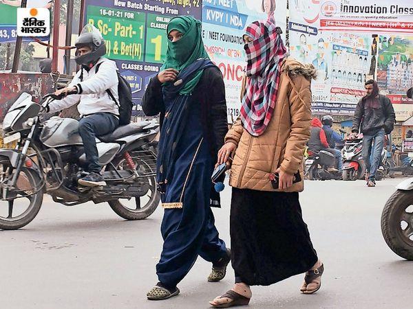 शुक्रवार की शाम हवा चलने से ठंड और बढ़ गई। - Dainik Bhaskar