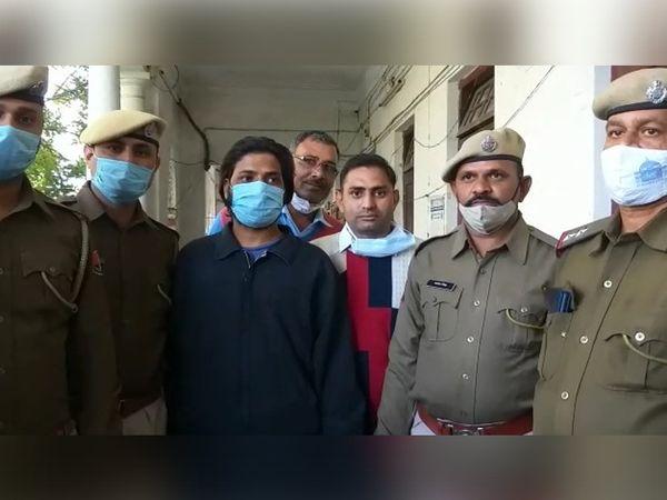 पत्रकार के खिलाफ टिप्पणी करने वाला आरोपी कपिल पुलिस कस्टडी में। - Dainik Bhaskar