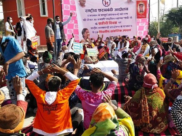 शहीद दिवस के मौके पर राज्य में संपूर्ण शराबबंदी की मांग को लेकर आज जयपुर में एक दिवसीय धरने पर बैठे लोग। - Dainik Bhaskar